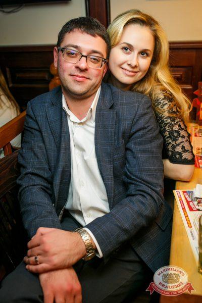Незлобин, 3 декабря 2014 - Ресторан «Максимилианс» Новосибирск - 09