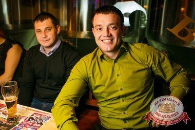 Незлобин, 3 декабря 2014 - Ресторан «Максимилианс» Новосибирск - 10