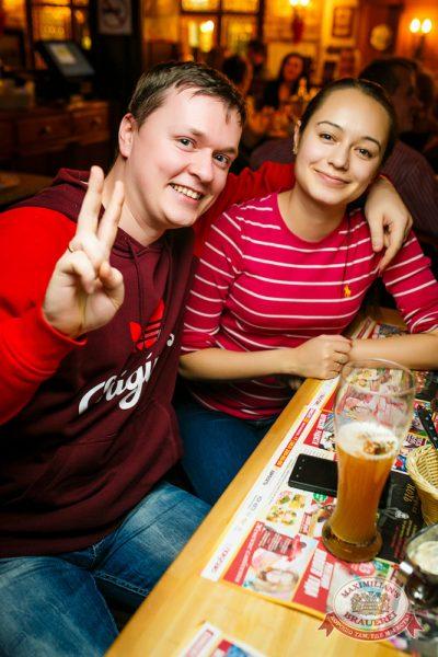 Незлобин, 3 декабря 2014 - Ресторан «Максимилианс» Новосибирск - 12