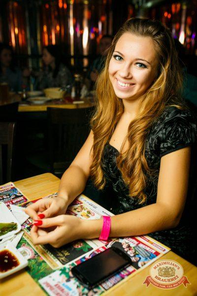 Незлобин, 3 декабря 2014 - Ресторан «Максимилианс» Новосибирск - 14