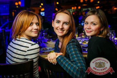 Незлобин, 3 декабря 2014 - Ресторан «Максимилианс» Новосибирск - 16