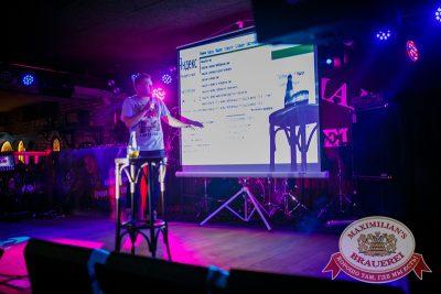 Незлобин, 3 декабря 2014 - Ресторан «Максимилианс» Новосибирск - 18