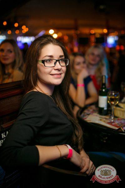 Незлобин, 3 декабря 2014 - Ресторан «Максимилианс» Новосибирск - 21
