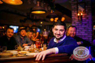 Незлобин, 3 декабря 2014 - Ресторан «Максимилианс» Новосибирск - 22