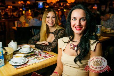 Незлобин, 3 декабря 2014 - Ресторан «Максимилианс» Новосибирск - 23