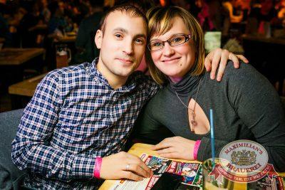 Незлобин, 3 декабря 2014 - Ресторан «Максимилианс» Новосибирск - 25