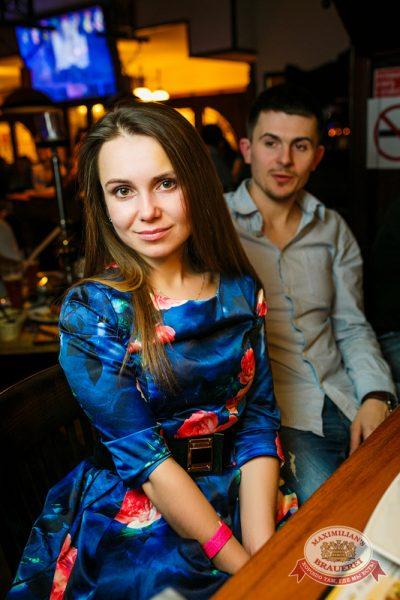 Незлобин, 3 декабря 2014 - Ресторан «Максимилианс» Новосибирск - 26