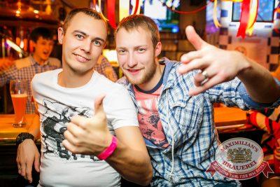Незлобин, 3 декабря 2014 - Ресторан «Максимилианс» Новосибирск - 27