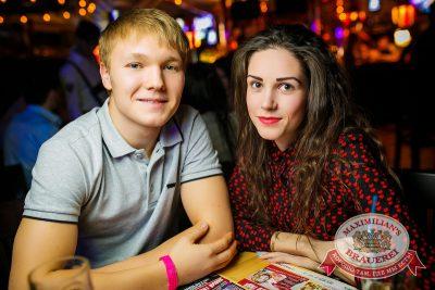 Незлобин, 3 декабря 2014 - Ресторан «Максимилианс» Новосибирск - 28