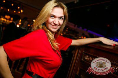 Незлобин, 3 декабря 2014 - Ресторан «Максимилианс» Новосибирск - 30