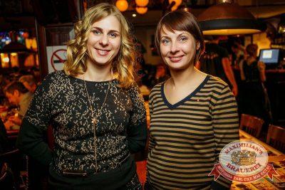 Константин Никольский, 19 марта 2015 - Ресторан «Максимилианс» Новосибирск - 04