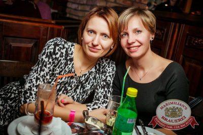 Константин Никольский, 19 марта 2015 - Ресторан «Максимилианс» Новосибирск - 05