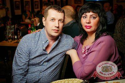 Константин Никольский, 19 марта 2015 - Ресторан «Максимилианс» Новосибирск - 06