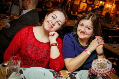 Константин Никольский, 19 марта 2015 - Ресторан «Максимилианс» Новосибирск - 09