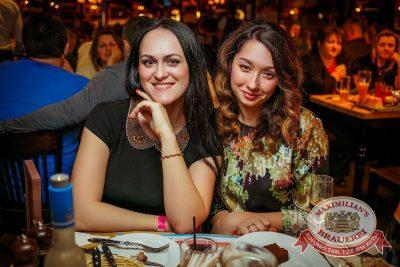 Константин Никольский, 19 марта 2015 - Ресторан «Максимилианс» Новосибирск - 10