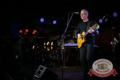 Константин Никольский, 19 марта 2015 - Ресторан «Максимилианс» Новосибирск - 13