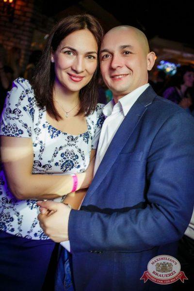 Константин Никольский, 19 марта 2015 - Ресторан «Максимилианс» Новосибирск - 15