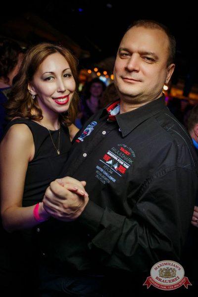 Константин Никольский, 19 марта 2015 - Ресторан «Максимилианс» Новосибирск - 16