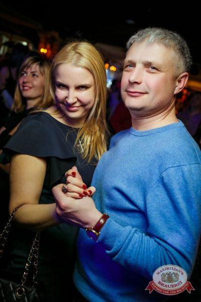 Константин Никольский, 19 марта 2015 - Ресторан «Максимилианс» Новосибирск - 18