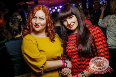 Константин Никольский, 19 марта 2015 - Ресторан «Максимилианс» Новосибирск - 20