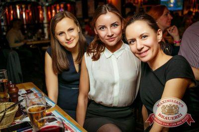Константин Никольский, 19 марта 2015 - Ресторан «Максимилианс» Новосибирск - 23