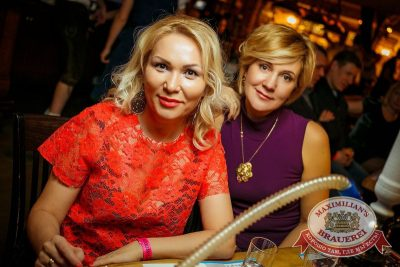 Константин Никольский, 19 марта 2015 - Ресторан «Максимилианс» Новосибирск - 24