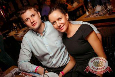 Константин Никольский, 19 марта 2015 - Ресторан «Максимилианс» Новосибирск - 27