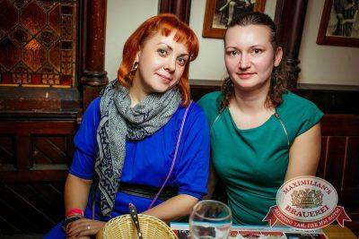 Константин Никольский, 19 марта 2015 - Ресторан «Максимилианс» Новосибирск - 29