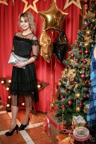 Новый год 2018: Hollywood, 1 января 2018 - Ресторан «Максимилианс» Новосибирск - 10