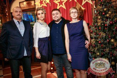 Новый год 2018: Hollywood, 1 января 2018 - Ресторан «Максимилианс» Новосибирск - 11