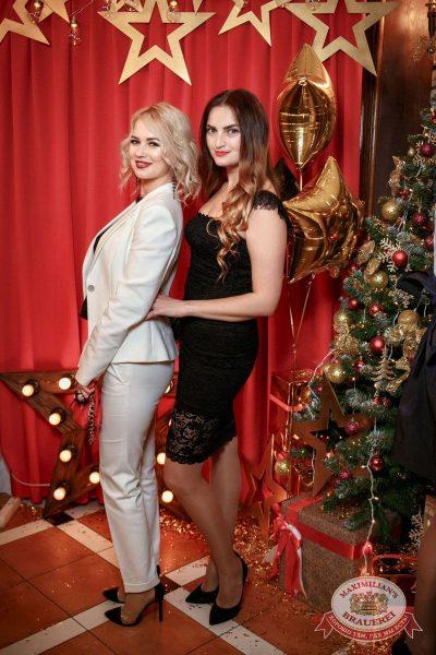Новый год 2018: Hollywood, 1 января 2018 - Ресторан «Максимилианс» Новосибирск - 12