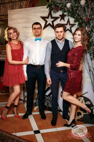 Новый год 2018: Hollywood, 1 января 2018 - Ресторан «Максимилианс» Новосибирск - 13