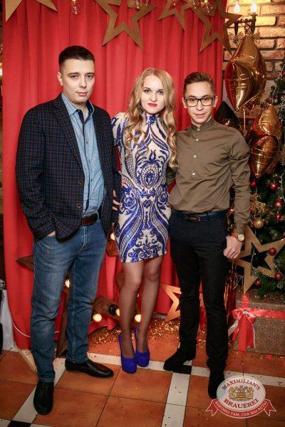 Новый год 2018: Hollywood, 1 января 2018 - Ресторан «Максимилианс» Новосибирск - 14