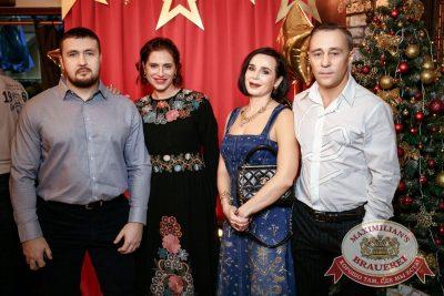 Новый год 2018: Hollywood, 1 января 2018 - Ресторан «Максимилианс» Новосибирск - 15