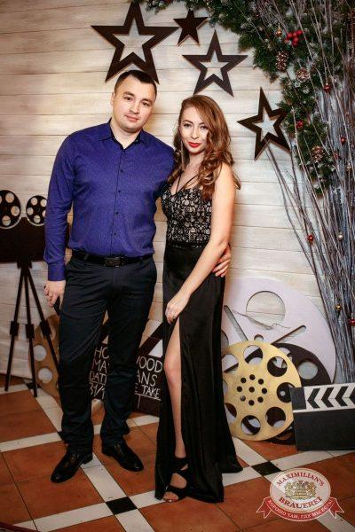 Новый год 2018: Hollywood, 1 января 2018 - Ресторан «Максимилианс» Новосибирск - 16