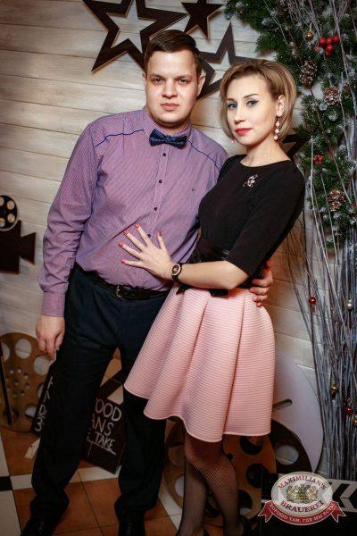 Новый год 2018: Hollywood, 1 января 2018 - Ресторан «Максимилианс» Новосибирск - 17