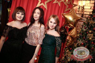 Новый год 2018: Hollywood, 1 января 2018 - Ресторан «Максимилианс» Новосибирск - 2
