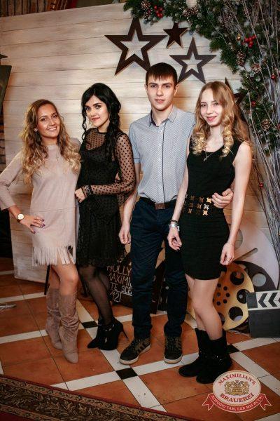 Новый год 2018: Hollywood, 1 января 2018 - Ресторан «Максимилианс» Новосибирск - 20