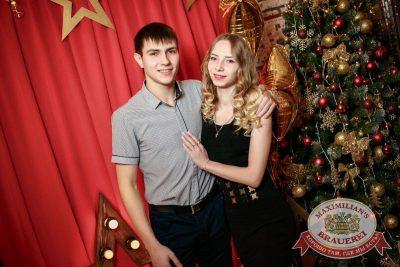 Новый год 2018: Hollywood, 1 января 2018 - Ресторан «Максимилианс» Новосибирск - 22