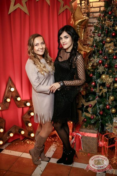 Новый год 2018: Hollywood, 1 января 2018 - Ресторан «Максимилианс» Новосибирск - 23