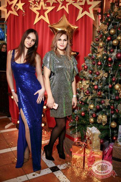 Новый год 2018: Hollywood, 1 января 2018 - Ресторан «Максимилианс» Новосибирск - 29
