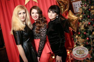 Новый год 2018: Hollywood, 1 января 2018 - Ресторан «Максимилианс» Новосибирск - 3