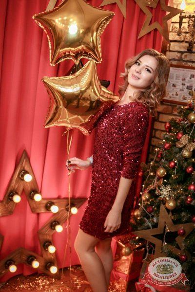 Новый год 2018: Hollywood, 1 января 2018 - Ресторан «Максимилианс» Новосибирск - 41