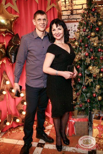 Новый год 2018: Hollywood, 1 января 2018 - Ресторан «Максимилианс» Новосибирск - 42
