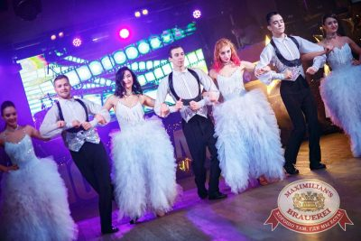 Новый год 2018: Hollywood, 1 января 2018 - Ресторан «Максимилианс» Новосибирск - 44