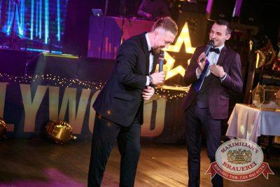 Новый год 2018: Hollywood, 1 января 2018 - Ресторан «Максимилианс» Новосибирск - 45