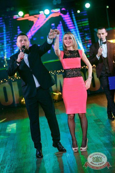 Новый год 2018: Hollywood, 1 января 2018 - Ресторан «Максимилианс» Новосибирск - 46
