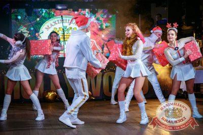 Новый год 2018: Hollywood, 1 января 2018 - Ресторан «Максимилианс» Новосибирск - 49