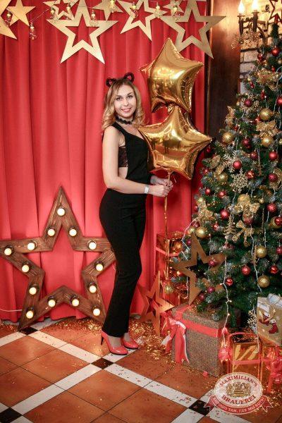 Новый год 2018: Hollywood, 1 января 2018 - Ресторан «Максимилианс» Новосибирск - 5