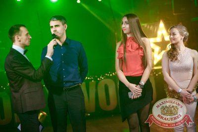 Новый год 2018: Hollywood, 1 января 2018 - Ресторан «Максимилианс» Новосибирск - 51